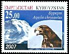 Cl: Golden Eagle (Aquila chrysaetos)(Repeat for this country)  SG 375c (2007)  [4/36]
