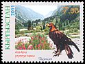 Cl: Golden Eagle (Aquila chrysaetos)(Repeat for this country) (I do not have this stamp)  SG 472a (2011)  [7/34]