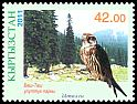 Cl: Eurasian Hobby (Falco subbuteo)(I do not have this stamp)  SG 472g (2011)  [7/34]