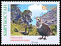Cl: Himalayan Snowcock (Tetraogallus himalayensis)(Repeat for this country) (I do not have this stamp)  SG 472i (2011)  [7/34]