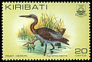 Cl: Pacific Reef-Heron (Egretta sacra)(Repeat for this country)  SG 171 (1982) 30