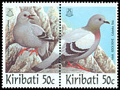 Cl: Rock Pigeon (Columba livia) SG 542-3 (1997) 150