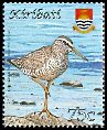 Cl: Grey-tailed Tattler (Heterosceles brevipes) SG 817 (2008)  [4/45]
