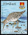 Cl: Sharp-tailed Sandpiper (Calidris acuminata) SG 816 (2008)  [4/45]