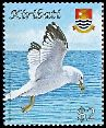 Cl: Ring-billed Gull (Larus delawarensis) SG 820 (2008)  [4/45]