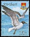 Cl: Laughing Gull (Larus atricilla) SG 812 (2008)  [4/45]