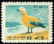 Cl: Ruddy Shelduck (Tadorna ferruginea) SG 655 (1965) 35