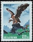 Cl: Cinereous Vulture (Aegypius monachus)(Repeat for this country)  SG 822 (1967) 12 [4/17]