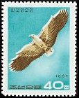 Cl: White-tailed Eagle (Haliaeetus albicilla) SG 824 (1967)  [4/17]