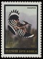 Cl: Eurasian Hoopoe (Upupa epops)(Repeat for this country)  SG 2449 (1984)  [2/28]