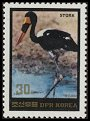 Cl: Saddle-billed Stork (Ephippiorhynchus senegalensis)(Out of range)  SG 2451 (1984)  [2/28]