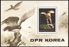 Korea (North) SG 2453 (1984)