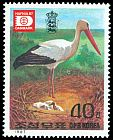 Cl: White Stork (Ciconia ciconia)(Out of range)  SG 2727 (1987) 175