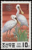 Cl: Black-faced Spoonbill (Platalea minor)(Repeat for this country)  SG 3028 (1991)  [3/7]