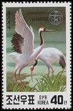 Cl: Red-crowned Crane (Grus japonensis)(Repeat for this country)  SG 3031 (1991)  [3/7]