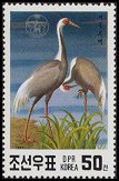 Cl: White-naped Crane (Grus vipio)(Repeat for this country)  SG 3032 (1991)  [3/7]