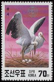 Cl: Oriental Stork (Ciconia boyciana)(Repeat for this country)  SG 3033 (1991)  [3/7]