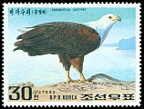 Cl: African Fish-Eagle (Haliaeetus vocifer)(Out of range)  SG 3114 (1992)