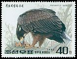 Cl: Steller's Sea-Eagle (Haliaeetus pelagicus) SG 3115 (1992)