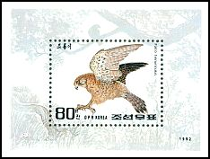 Korea (North) SG 3117 (1992)
