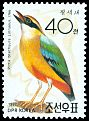 Cl: Fairy Pitta (Pitta nympha) SG 3157 (1992)