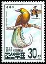 Cl: Lesser Bird-of-paradise (Paradisaea minor)(Out of range)  SG 3283 (1993) 45