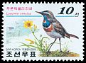 Cl: Bluethroat (Luscinia svecica) SG 4137 (2001)