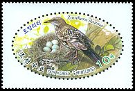 Cl: Scaly Thrush (Zoothera dauma) new (2016)  [10/14]