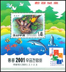 Korea (North) SG 4121 (2001)