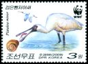 Korea (North) SG 4881a (2009)