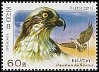 Cl: Osprey (Pandion haliaetus)(I do not have this stamp)  new (2014)