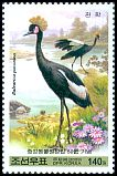 Cl: Black Crowned-Crane (Balearica pavonina)(Out of range)  SG 4839 (2009)  [6/12]