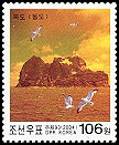 Cl: East Siberian Gull (Larus vegae)(Repeat for this country)  SG 4390 (2004)  [5/0]