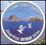 Cl: East Siberian Gull (Larus vegae)(Repeat for this country)  SG 4391 (2004)  [5/0]