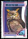 Cl: Great Horned Owl (Bubo virginianus)(Out of range)  SG 4010 (2000)