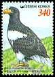 Cl: Steller's Sea-Eagle (Haliaeetus pelagicus) SG 2328 (1999)