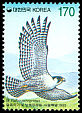 Korea (South) SG 2326 (1999)
