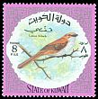 Cl: Long-tailed Shrike (Lanius schach)(Out of range)  SG 587 (1973) 70