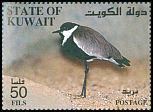 Cl: Spur-winged Plover (Vanellus spinosus)(Repeat for this country) (not catalogued)  (2002)