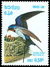 Cl: Barn Swallow (Hirundo rustica) SG 539 (1982) 12