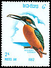 Cl: Common Kingfisher (Alcedo atthis) SG 541 (1982) 50