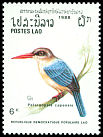 Cl: Stork-billed Kingfisher (Pelargopsis capensis) SG 1093 (1988)