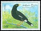 Cl: Javan Myna (Acridotheres javanicus)(Out of range and no other stamp)  SG 1434 (1995)