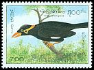 Cl: Common Hill Myna (Gracula religiosa) SG 1437 (1995)