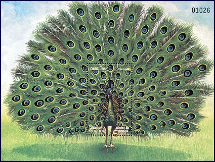 Cl: Green Peafowl (Pavo muticus)(Repeat for this country)  SG 1701 (2000)
