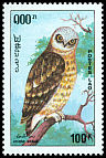 Cl: Spotted Owlet (Athene brama) SG 1357 (1993)