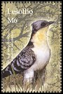 Cl: Great Spotted Cuckoo (Clamator glandarius) SG 1932c (2004)  [3/1]