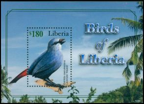 Liberia not catalogued (2011)