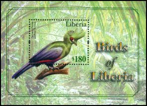 Cl: Guinea Turaco (Tauraco persa)(Repeat for this country)  new (2011)  [5/46]