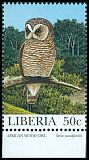 Liberia not catalogued (1997)